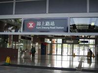 Station_1001