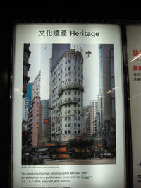 Heritage_1225